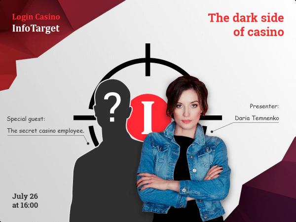 The dark side of casino